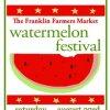 image watermelon-logo-website-289x300-jpg